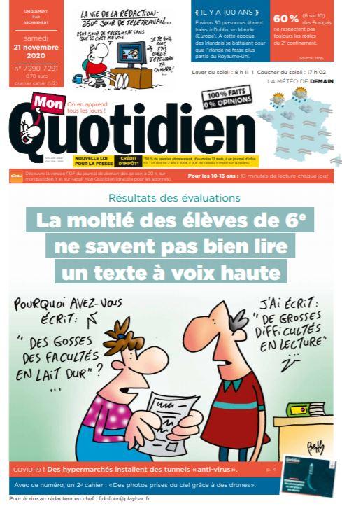 フランスの中学1年生の半数は音読が上手くできない。