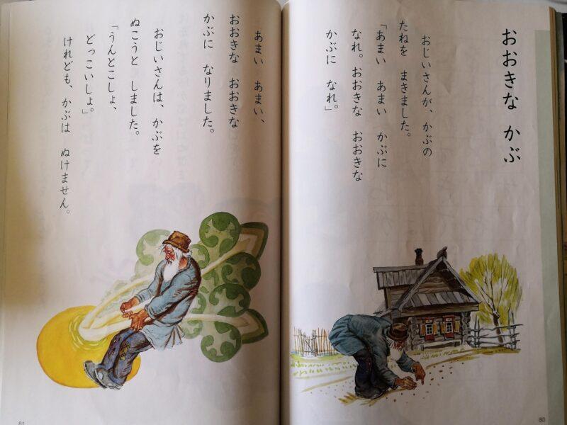 スマイルゼミの『みまもるネット』で選択した教科書にあわせ教材を配信する。