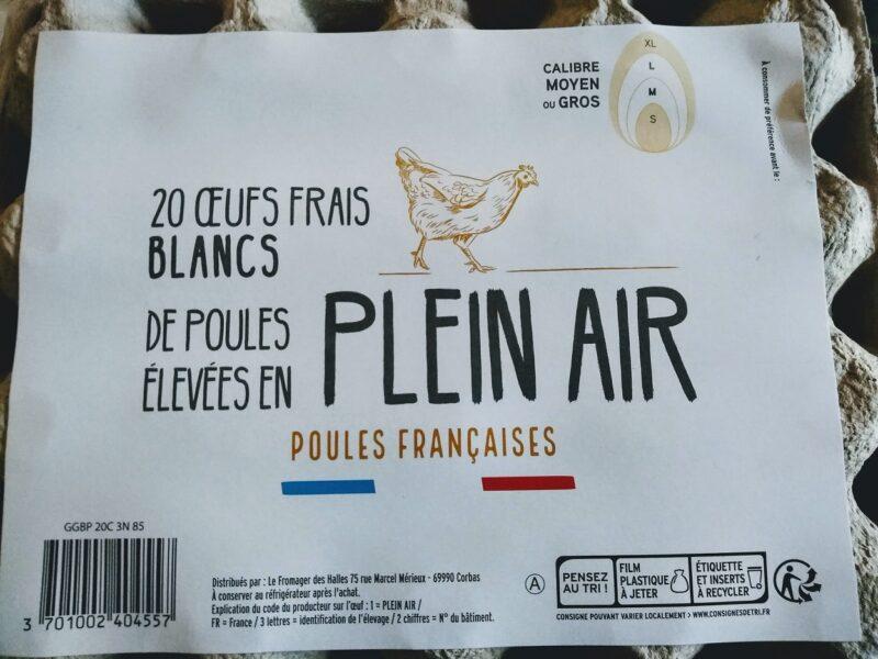 フランスの卵の質をパックだけで見極める
