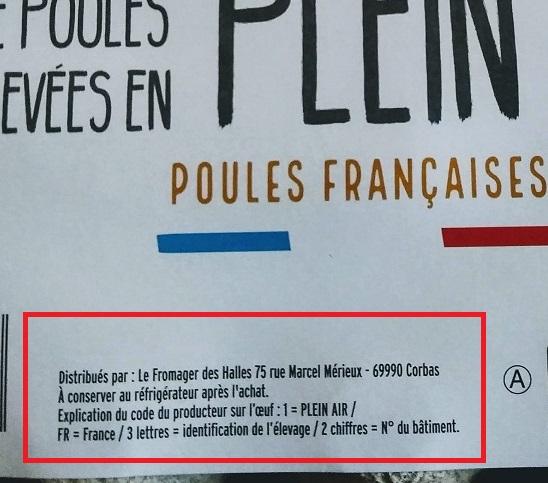 フランス産卵の鮮度の見分け方。印字されている数字で生育環境を見分ける